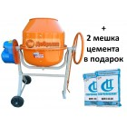 Бетоносмеситель Denzel B-200 (Россия) 95424